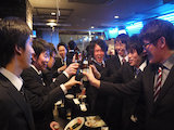 Thank-you party 2011 2